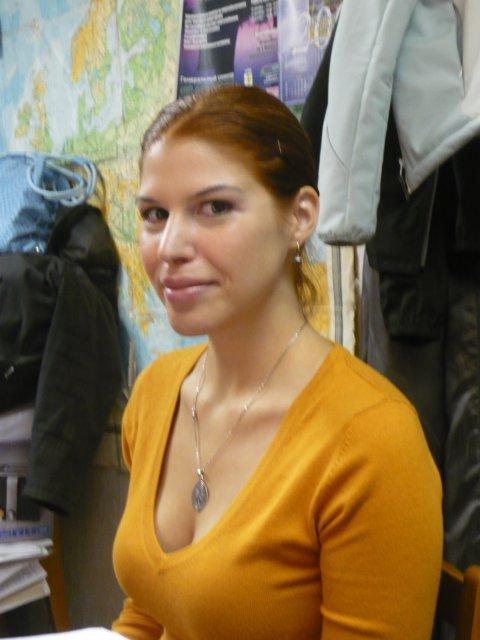 Lauren Welker